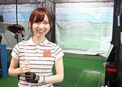 アースゴルフアカデミー 中野坂上店