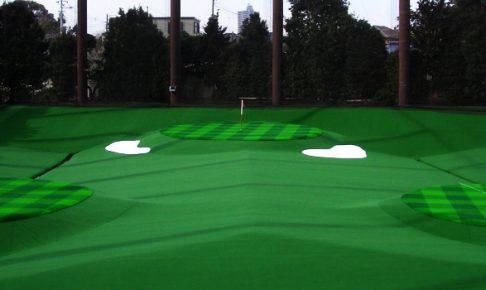 グローシックゴルフ倶楽部
