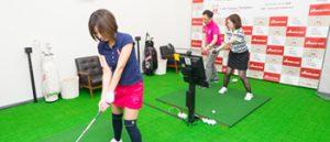 ゴルフステーション 新宿