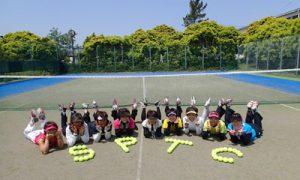 サクマプロテニスカレッジ
