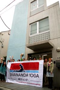 シヴァーナンダ・ヨーガ・ジャパン東京センター