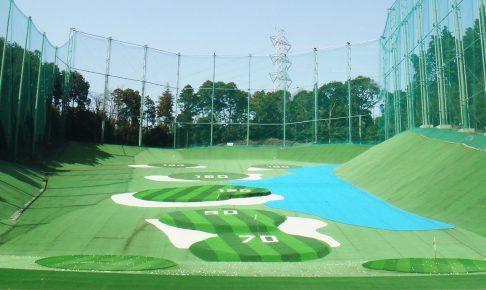 ナセグリーンゴルフ