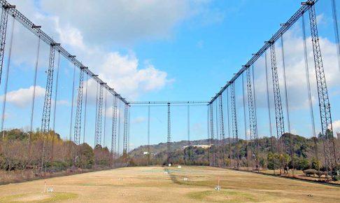 ライズゴルフセンター