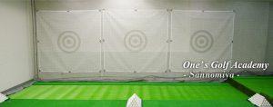 ワンズゴルフアカデミー 三宮校
