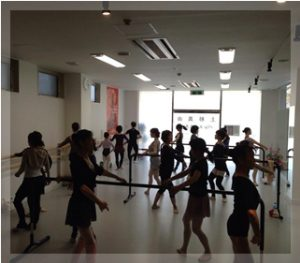 上杉真由バレエスタジオ