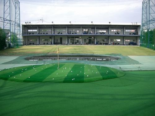 八王子 片倉ゴルフセンター