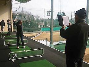 岡田ゴルフアカデミー