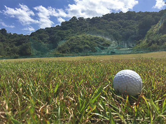 志度ゴルフセンター