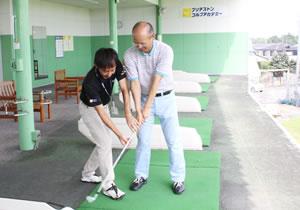 桜ヶ丘ゴルフセンター