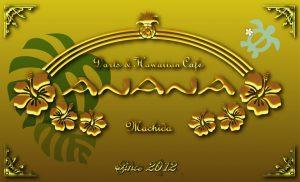 町田 Cafe ANANA
