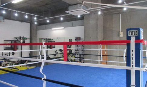 神奈川渥美ボクシングジム