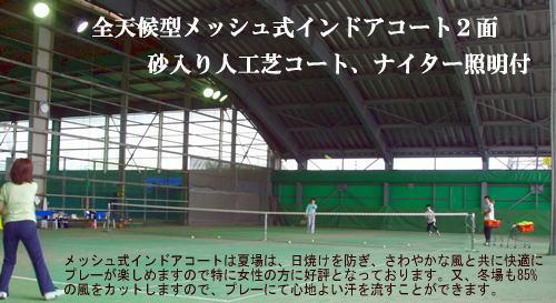 秋田アスレティッククラブ