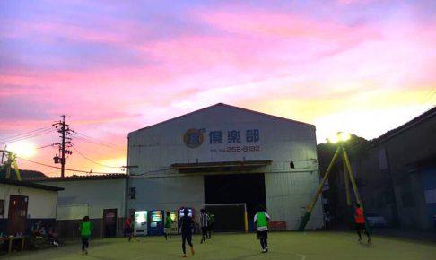 静岡球's倶楽部