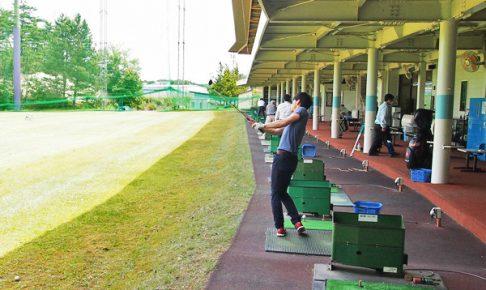 馬場野ゴルフガーデン