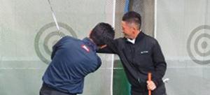 ナゴヤゴルフクリニック