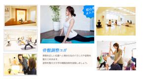 YMCヨガスクール東京・新宿スタジオ