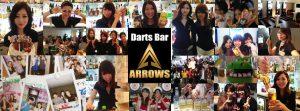 Arrows 博多