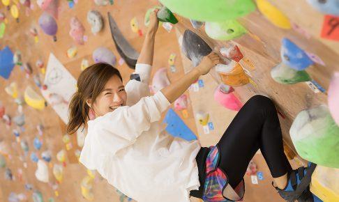 BOSSA Climbing Gym