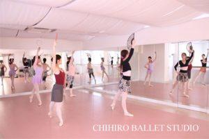 CHIHIRO BALLET STUDIO 難波スタジオ