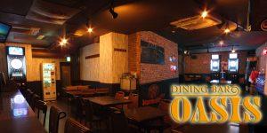 DINING BAR OASIS