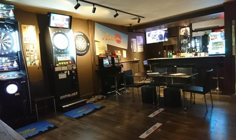 Darts Lounge Arrow