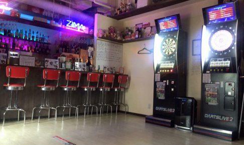 Dining Darts Bar Teddy Bear