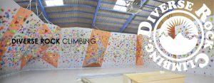 Diverse Rock Climbing(ディバースロック)