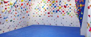 ESCALADE Climbing gym(エスカラード クライミングジム)