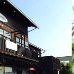 ETERNAL 近江八幡店