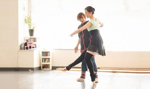 Klivia Ballet Land
