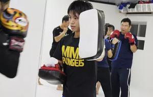 MMA RANGERS GYM