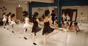 Modern Ballet Bell