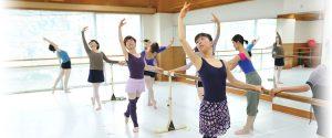 Pier Ballet Studio