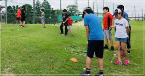 SSグランドスクールオブゴルフ