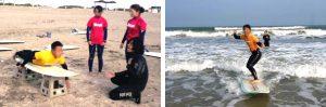 TREASURE SURF(トレジャーサーフ)