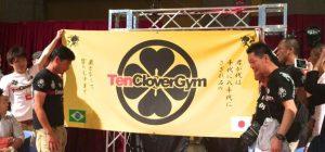 TenCloverGym