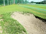 イーグルゴルフパーク