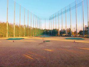 ロイヤルゴルフセンター