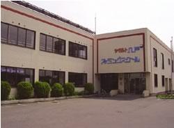 八戸スクール – 青森県 ヤクルトスイミングスクールYSS