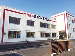 弘前スクール – 青森県 ヤクルトスイミングスクールYSS