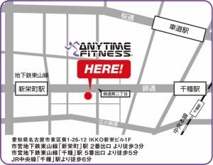 エニタイムフィットネス 新栄町店