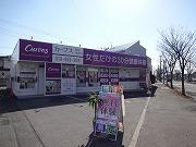 カーブス秋田外旭川