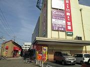 カーブスカルナ駅東