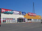 カーブスイオンタウン青森浜田