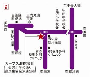 カーブス 浪館泉川店