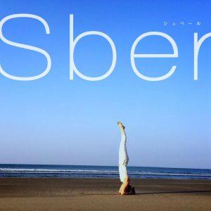 シュベール