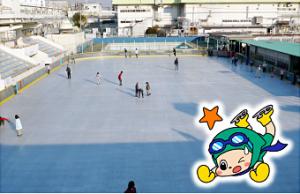 沼影アイススケートリンク
