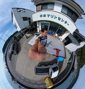 串本マリンセンター