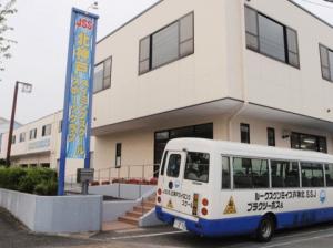 北神戸スイミングスクール&スポーツクラブ