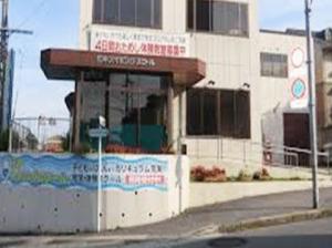 JSS三木スイミングスクール